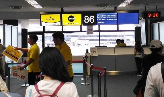 LCCスクートの成田空港ゲート画像