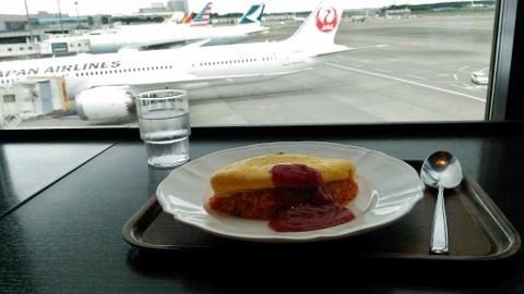 成田空港のオムライス画像