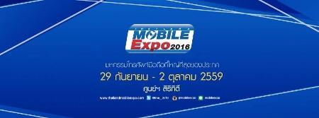 タイのmobileexpo2016画像