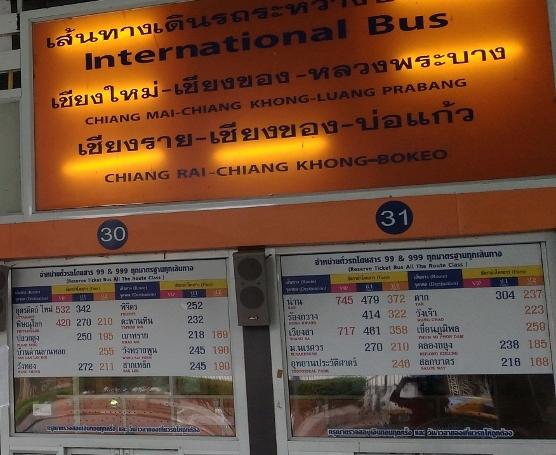タイを長距離バスで移動画像