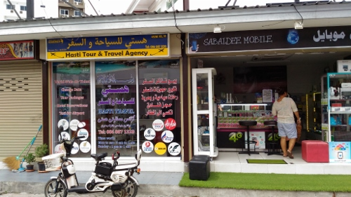 パタヤのアラブ人街