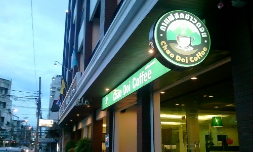 ハジャイでカフェ画像