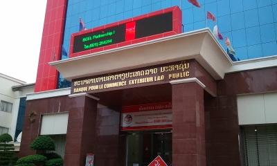 ラオスのBCEL銀行本店画像