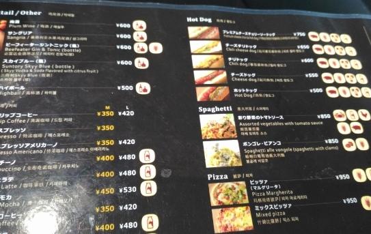 成田空港のカフェファソラ画像