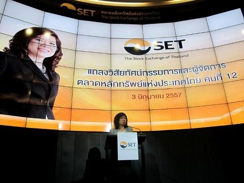 タイ株証券取引所SET画像