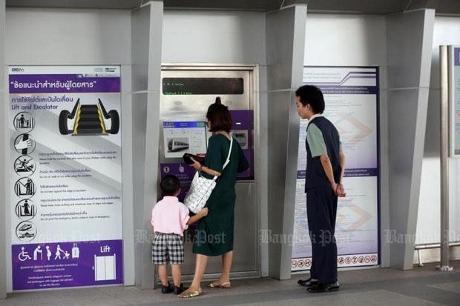 タイのBEMパープルライン画像