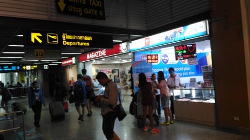 ドンムアン空港のSIMカード画像