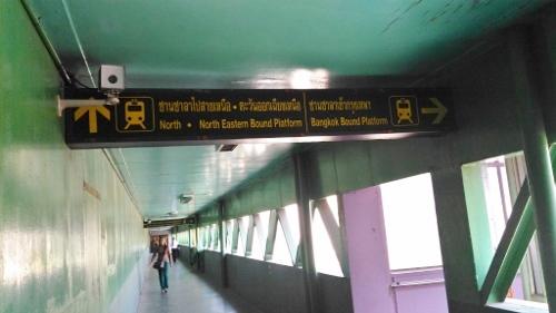 ドンムアン空港駅ホーム画像