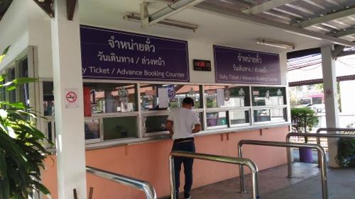タイ国鉄改札画像