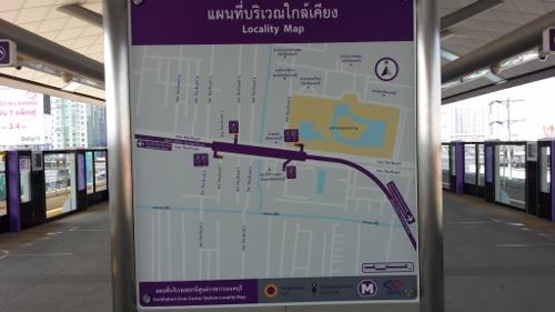 タイのパープルラインの駅画像