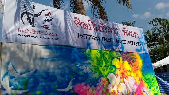 PATTAYA FREELANCE ARTISTS画像