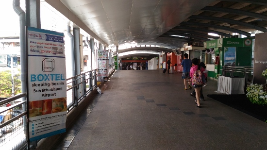 BTSパヤタイ駅画像