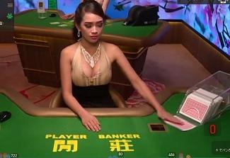 カジノの美形ディーラー画像