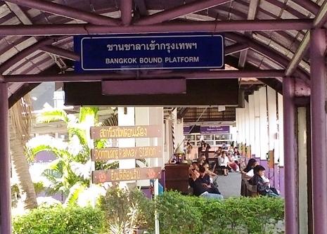 タイ国鉄ドンムアン空港駅ホーム画像