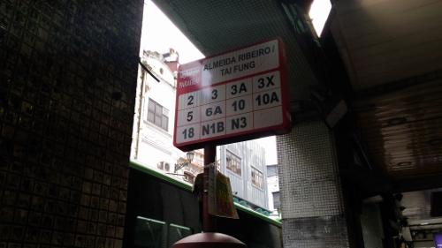 マカオ新馬路のバス停画像