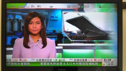 中国の空母画像