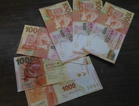 香港ドル紙幣画像