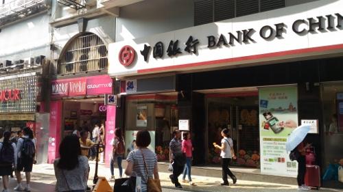 マカオの中国銀行でキャッシング画像