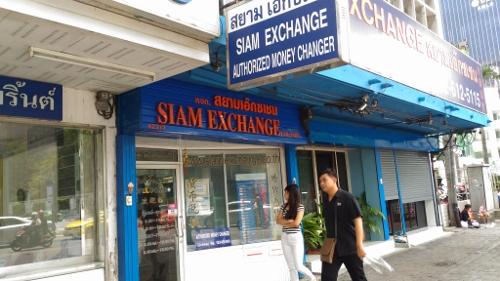 バンコクの両替屋画像