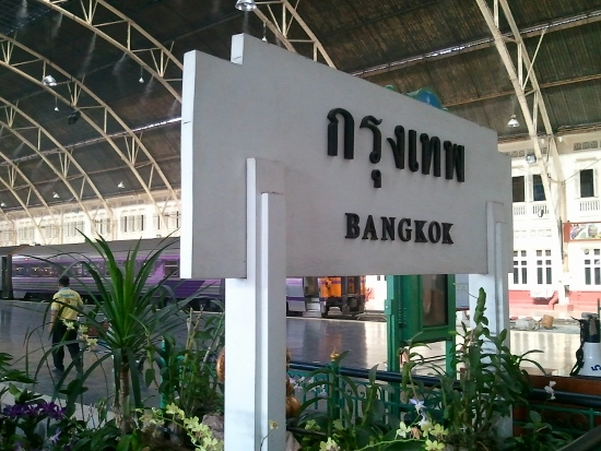 タイ国鉄フアランポーン駅画像