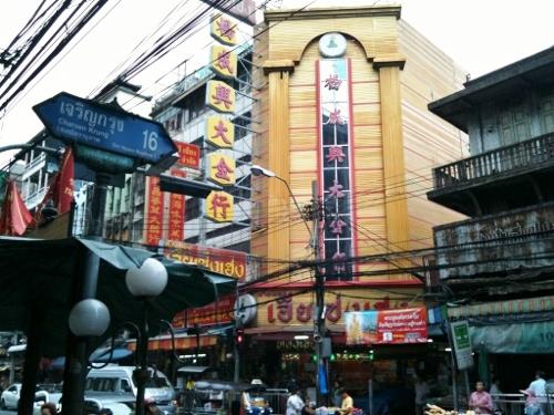 タイの中華街ヤワラー画像