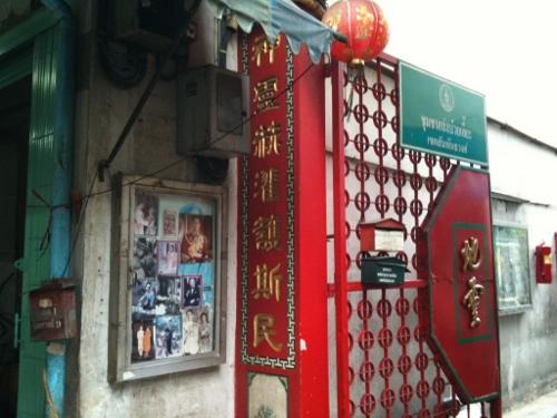 バンコクの中華街画像
