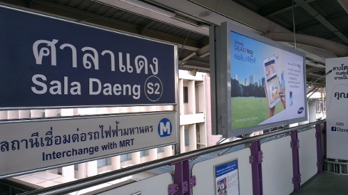 バンコクBTSサラディーン駅画像