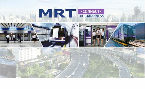 バンコクのMRT画像