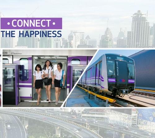 バンコクのMRTパープルライン画像