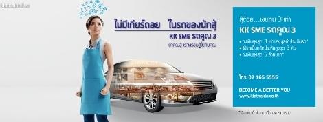 タイ株銀行株KKP画像