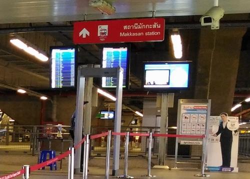 マッカサン駅画像Makkasan station