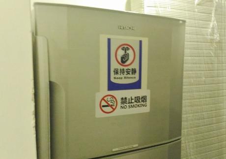 マカオの新禁煙法画像