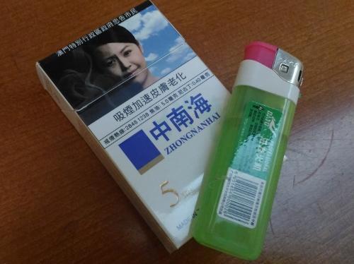 中国のタバコ中南海画像