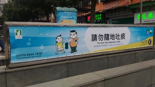 中国人の痰画像