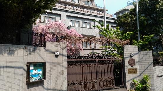赤坂のカンボジア大使館画像