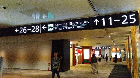 成田国際空港のKALラウンジ画像