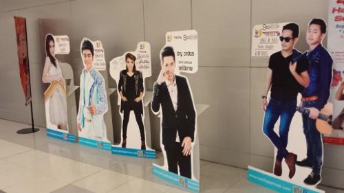 タイのスワンナプーム空港画像