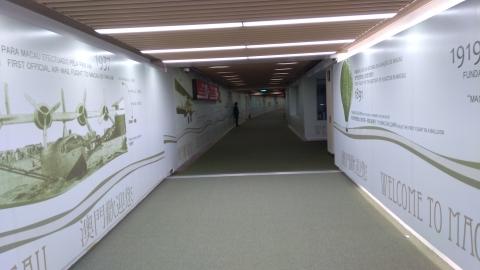 マカオ国際空港画像