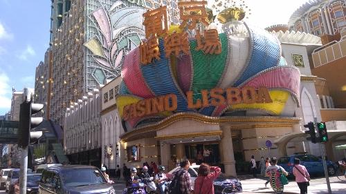 マカオのリスボアホテル画像