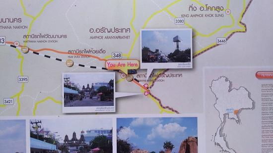 タイのアランヤプラテート駅画像