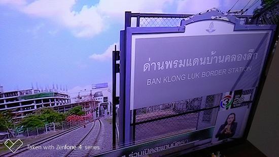 タイからカンボジアへ鉄道で画像