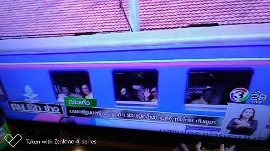 タイカンボジア鉄道開通ニュース画像