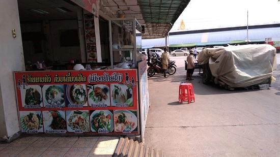 タイのロンクルアマーケットで食事画像