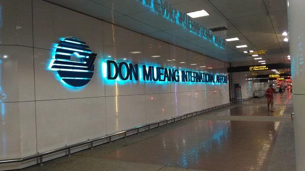 タイのドンムアン空港画像