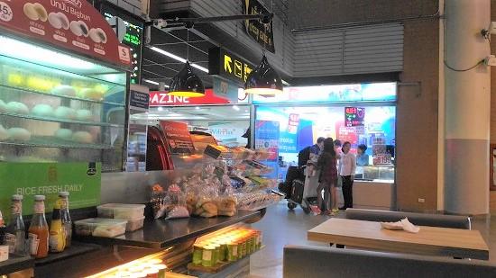 ドンムアン空港で食事画像
