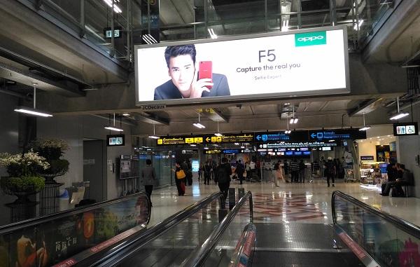 スワンナプーム空港のイミグレ画像