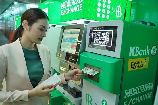 スワンナプーム空港の自動外貨両替機画像