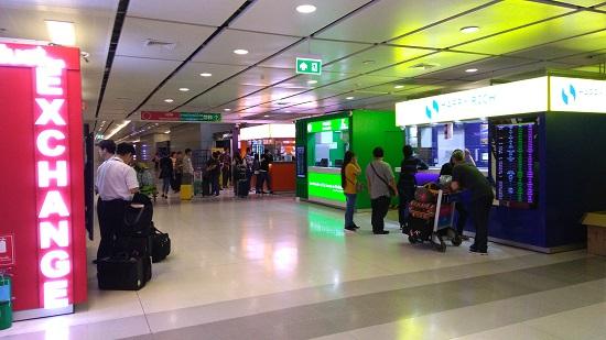 スワンナプーム空港のスーパーリッチ画像