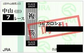 f:id:Sleipner:20200105140400j:plain