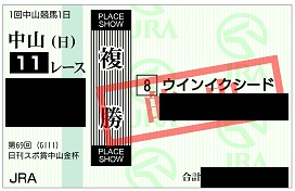 f:id:Sleipner:20200105192758j:plain